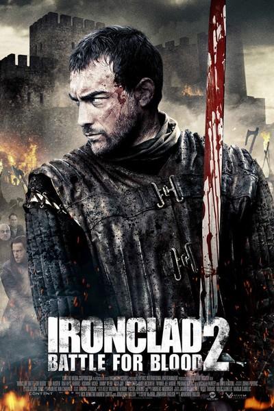 Железный рыцарь 2 2014